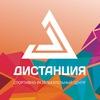 Батyтный парк Дистанция Казань