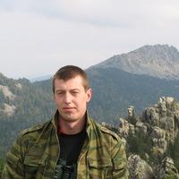 АлексейАндроник