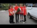 Юные общественники дарили ромашки и открытки жителям Кургана