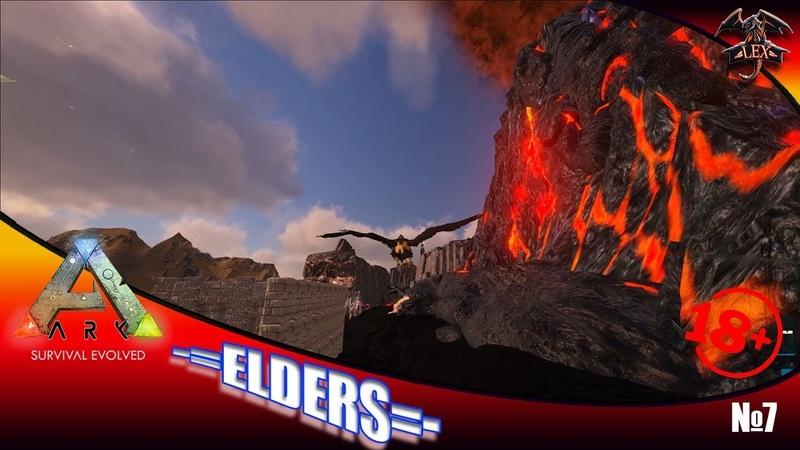 Ark Survival Evolved Выживание карта The Volcano - Тарим ЯЙКИ. 7