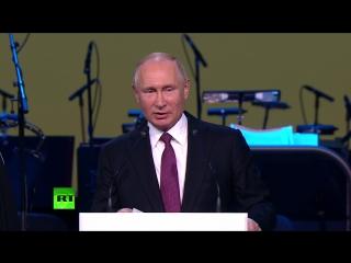 Выступление Путина на открытии XXII Всемирного русского народного собора — LIVE