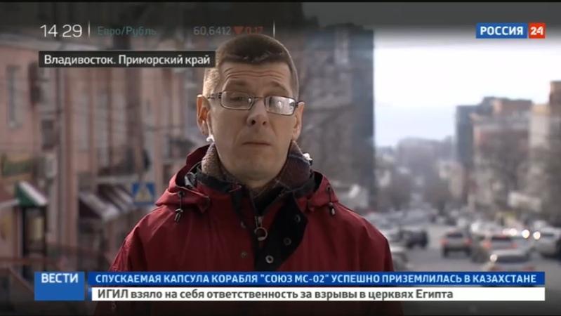 Новости на Россия 24 • Внезапный маневр корабли ВМС США вместо Австралии направились в Корею