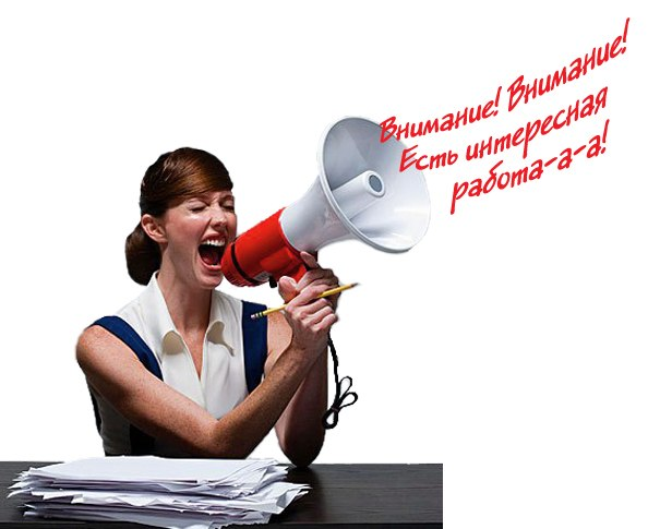 Ищу работу экономиста в иркутске
