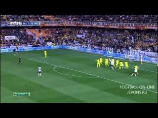 Валенсия Вильярреал 2-1 29-й тур Чемпионат Испании обзор матча