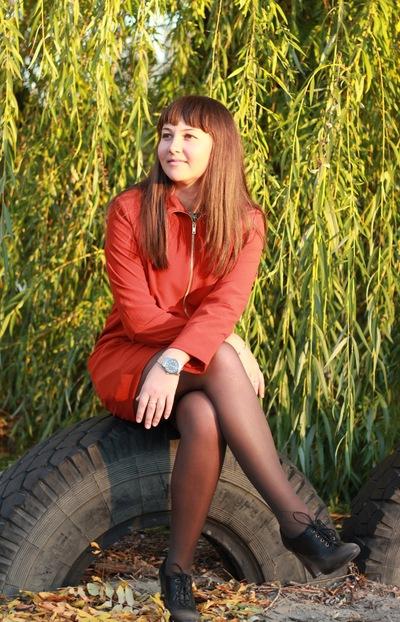 Алина Винник, 9 ноября 1989, Киев, id51507761