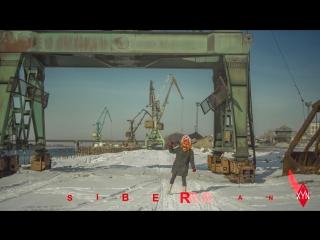 Alex Kelman - Siberian Pop