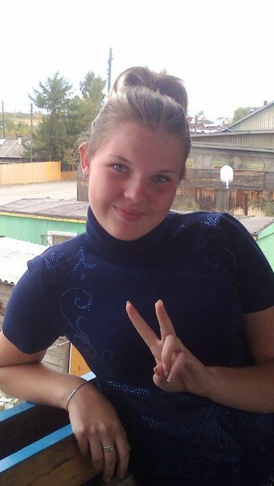 Полина Григорьева, 25 мая , Нижнеангарск, id188090555