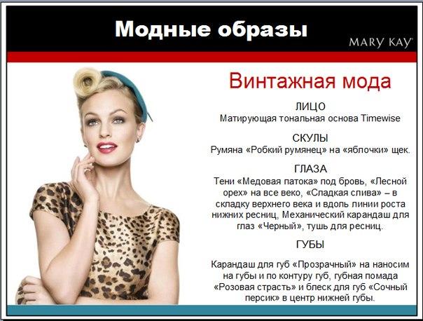 Мери мей блузки в Воронеже