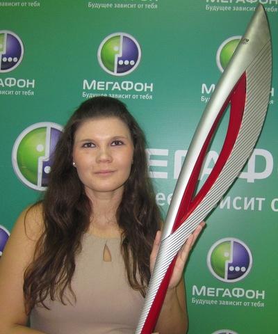 Анна Лыскова, 10 февраля , Вологда, id31576773