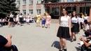 Флешмоб Випускний 9 клас Чаплинська спеціалізована школа І ІІІ ступенів