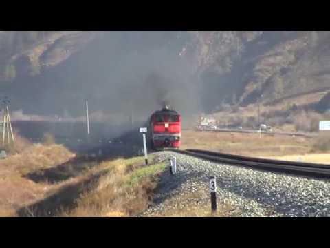 (ДРОЖЬ ЗЕМЛИ) Тепловоз 3ТЭ10М К 2306 С грузовым поездом Вос Сиб жд