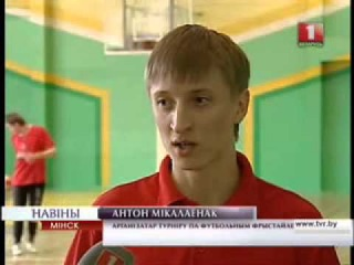 генеральная тренировка к чемпионату Беларуси по футбольному фристайлу