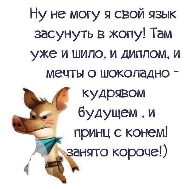 https://pp.vk.me/c543103/v543103567/21253/m1ZSYEF21F0.jpg