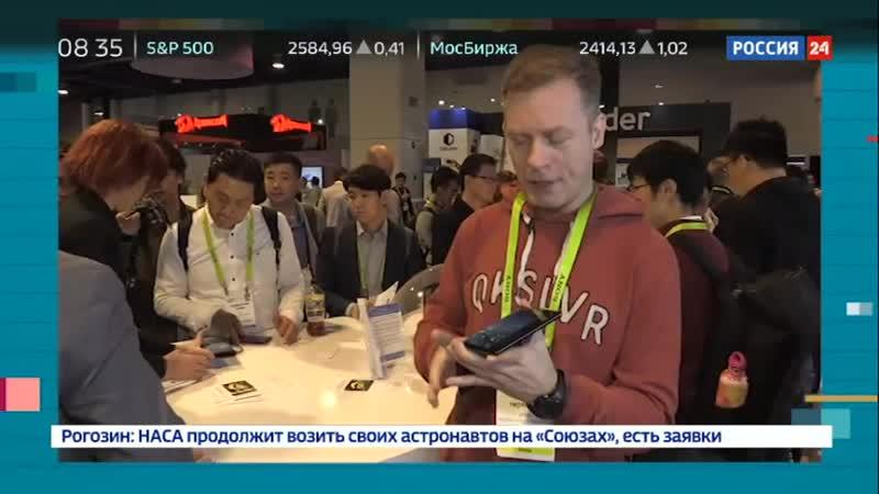 Вести.net китайцы выпустили сгибаемый смартфон раньше Samsung player.vgtrk.com (chunklist_b1200000_pd340000) (via Skyload)