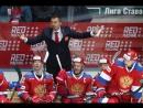 Евротур 2018 Чешские игры Россия Швеция