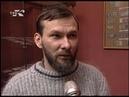 Будни от 19 января 1999 г.(архив ГТРК Комсомольск)