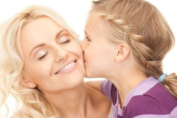 Ребёнок-это единственный человек, которому всё равно: толстая ты или худая, красивая или нет. Он любит тебя просто за то, что ты его МАМА