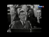 2 Леонард Бернстайн Что такое классическая музыка 2 фильм 14 10 2018