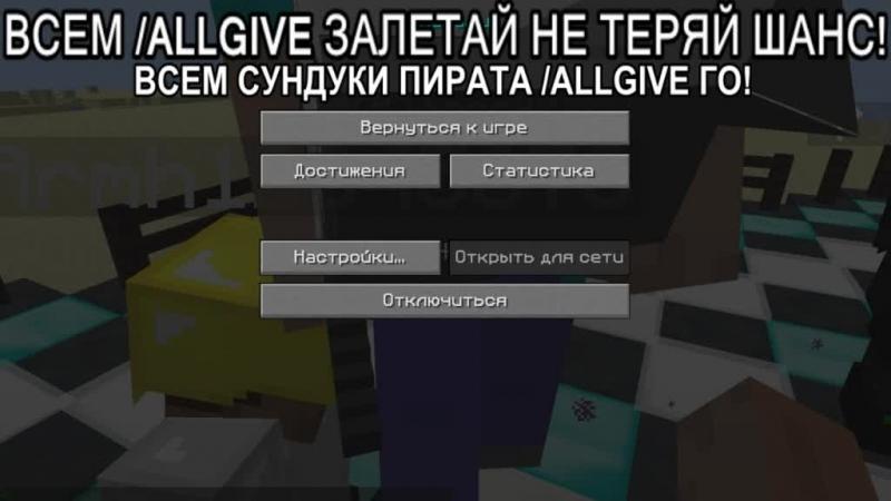 Live McHard Revolution Комплекс серверов Minecraft