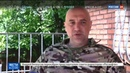 Новости на Россия 24 • Скандал с интервью Алексиевич получил продолжение
