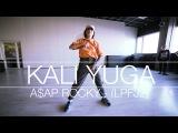 A$AP Rocky  Lord Pretty Flacko Jodye 2  Choreography by Kali Yuga  D.Side Dance Studio