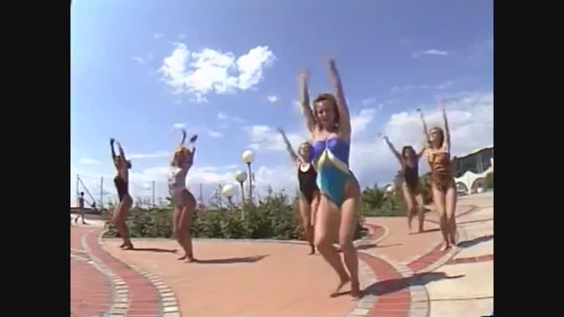Советская аэробика. Ритмическая гимнастика на море со Светланой Рожновой. 1989 г