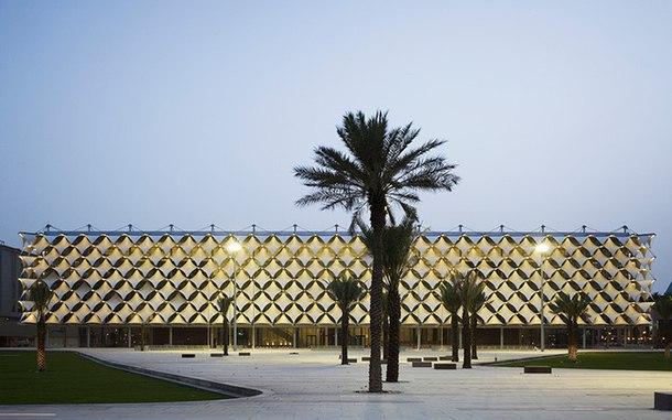 Реконструкция библиотеки в Саудовской Аравии