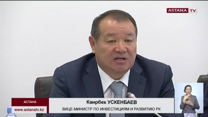 Казахстанцы начнут платить за общедомовые нужды дифференцированно, - МИР РК