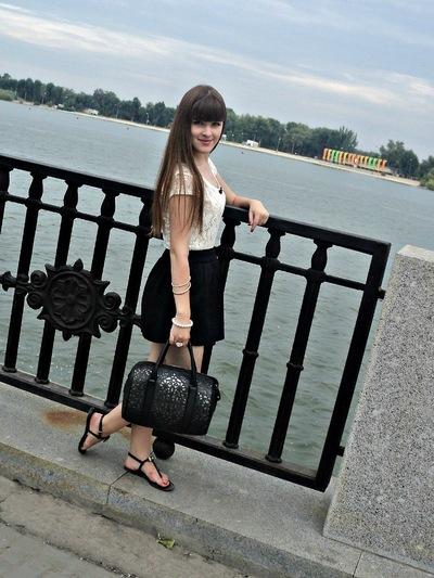 Анастасия Тынянова, 31 мая 1995, Ростов-на-Дону, id133477451