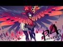 Persona 4 ost - Heartbeat, Heartbreak [Extended]