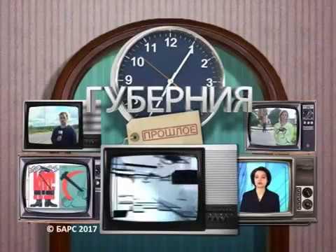 Рок Февраль 1999 Губерния Михаил Рассадин Майкл Морозов