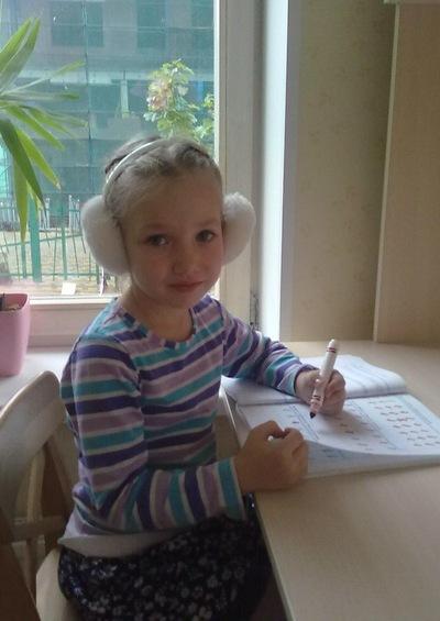 Наталия Балань, 29 марта , Москва, id33932017