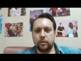 Видеоответ Руслану 2