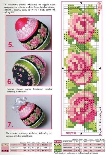 Схемы для вязания с бисером