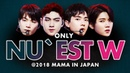 NU'EST W at 2018 MAMA FANS' CHOICE in JAPAN | All Moments