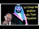 MBS est vivant ! Le nouvel allié de Poutine face au N.O.M Juin 2018