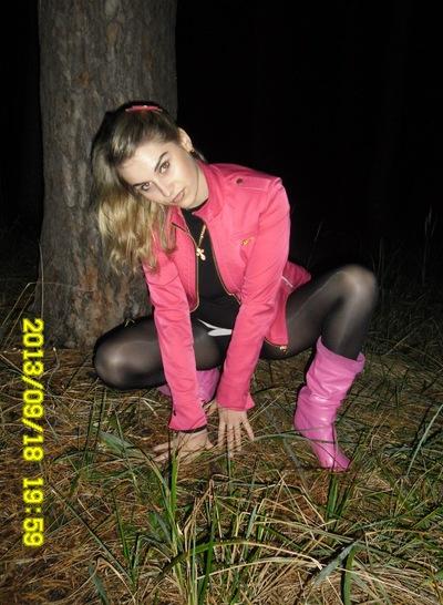 Алина Афанасьева, 12 декабря 1992, Волгоград, id113889037