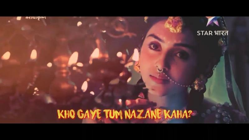 O kanha O Krishna    Full Song    With Lyrics In HD