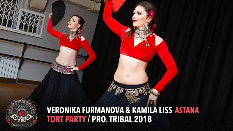 VERONIKA FURMANOVA KAMILA LISS