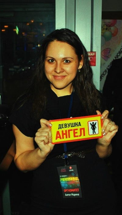 Марина Ангел, 24 апреля , Анапа, id183852573