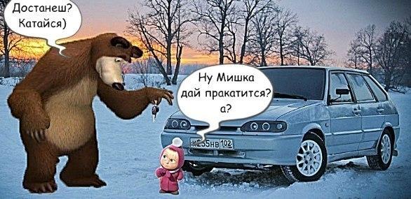 B>Тазы Валят$$ | ВКонтакте