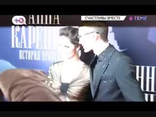 #ВТЕМЕ Елизавета Боярская и Максим Матвеев стали родителями во второй раз