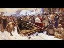 Описание картины Василия Ивановича Сурикова Боярыня Морозова
