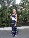 Ольга Шаленко фото #29