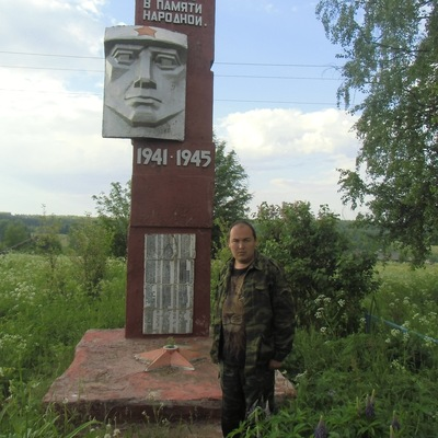 Станислав Ельцов, 6 августа 1978, Норильск, id930006