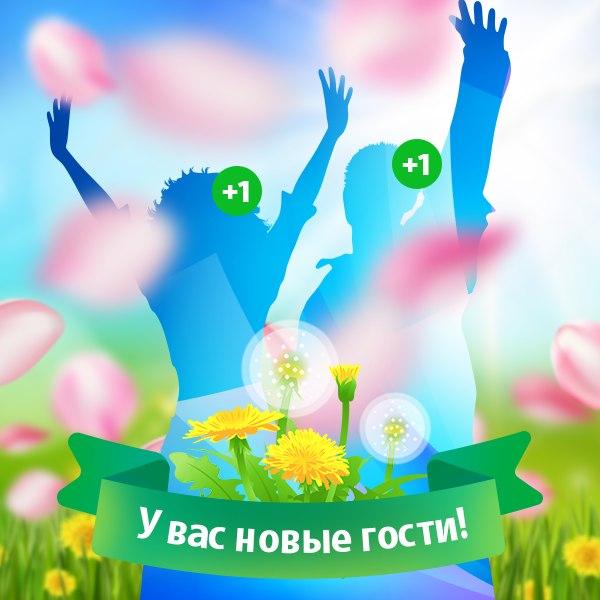 Фото №456239857 со страницы Ілли Ткачука