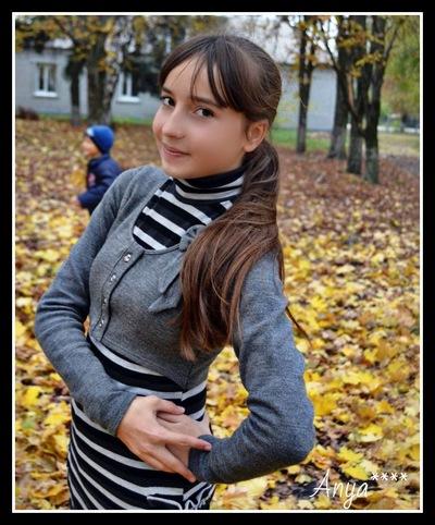 Анна Марцияш, 10 января 1989, Нижний Новгород, id104416141