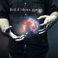 Марк Романович, 1 июля , Тольятти, id173741400