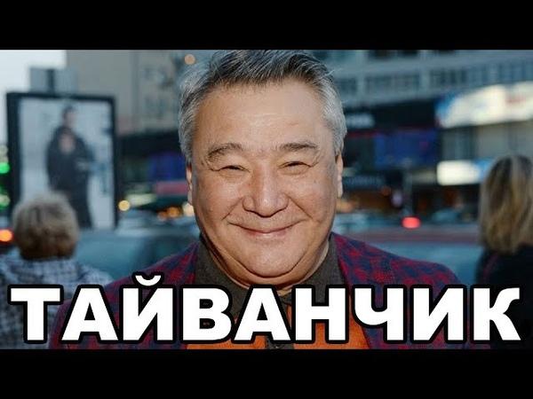 Тайванчик Алимжан Тохтахунов Биография криминального авторитета