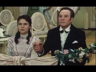 Свадьба Кречинского (Малый театр 1975 год)